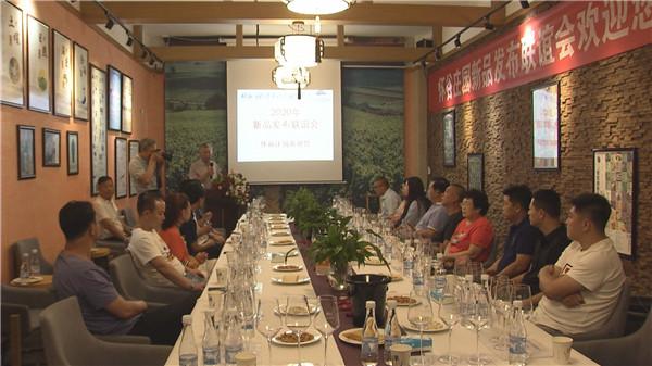怀谷庄园:酿造最好的葡萄酒 传承葡萄酒文化