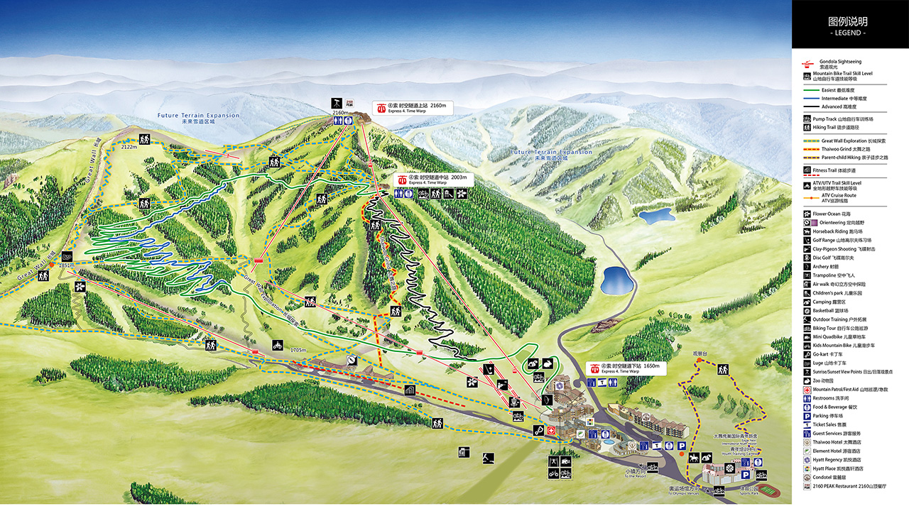 张家口市崇礼区太舞四季小镇旅游景区评定为国家4A级旅游景区