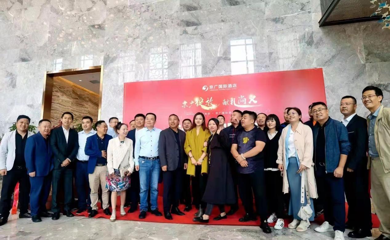 文旅融合促乡村振兴,京广国际尚义旅游新名片